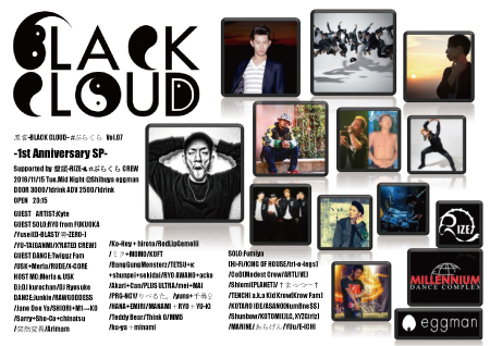 黒雲-BLACK CLOUD- #ぶらくら Vol. 07 -1st Anniversary- Supported by 雷頭-RIZE- & #ぶらくらCREW