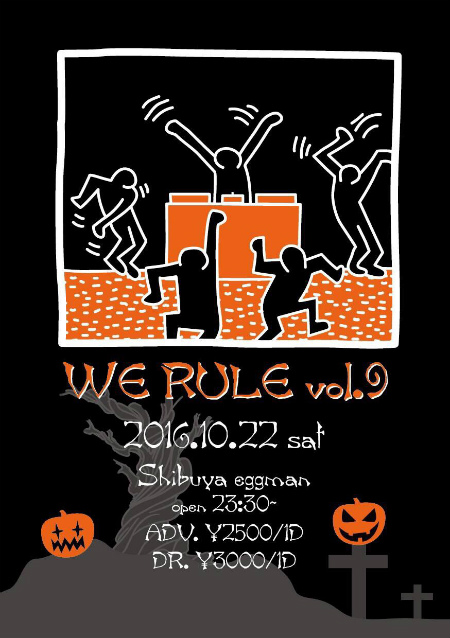 WE RULE vol.9