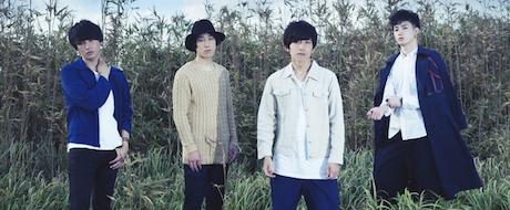 "ARCHAIC RAG STORE LAST ONEMAN LIVE ""夜を越えて"""