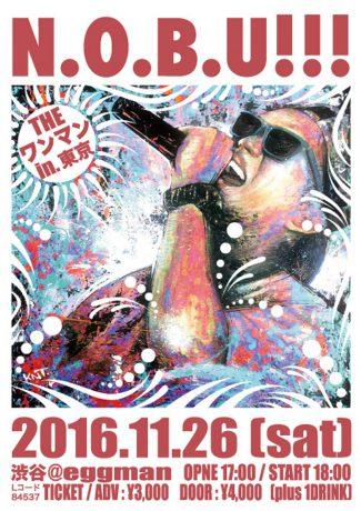 N.O.B.U!!! The ワンマン in 東京