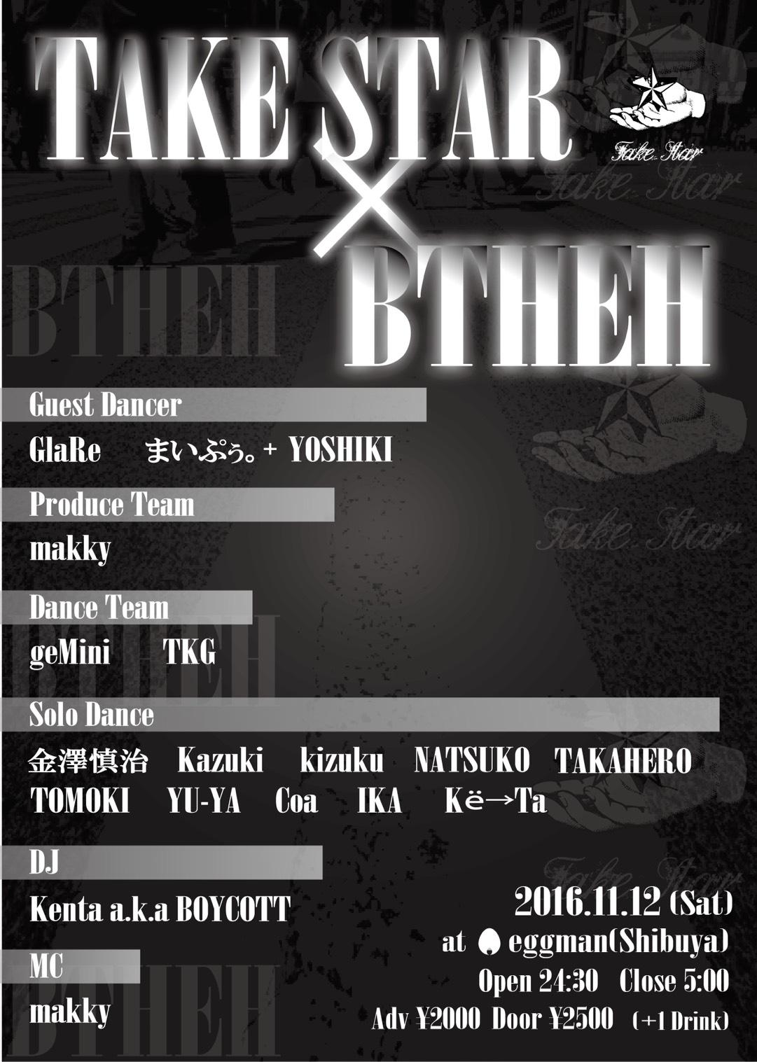 TAKESTAR × BTHEH