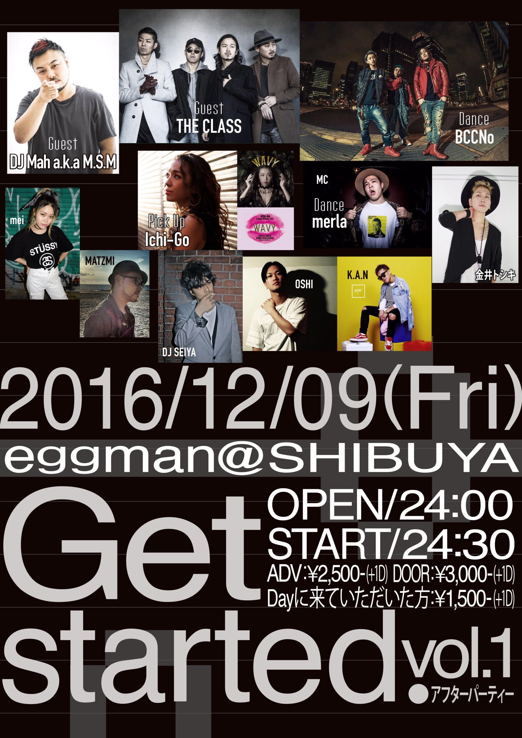 Get started. vol.1<br>-after party-