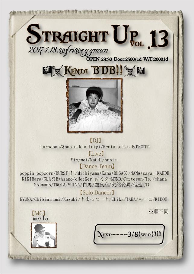 Straight Up Vol.13 -Kenta BDB!!-