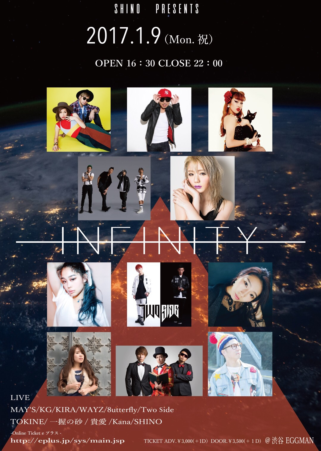 SHINO Presents 『Infinity  vol.1』