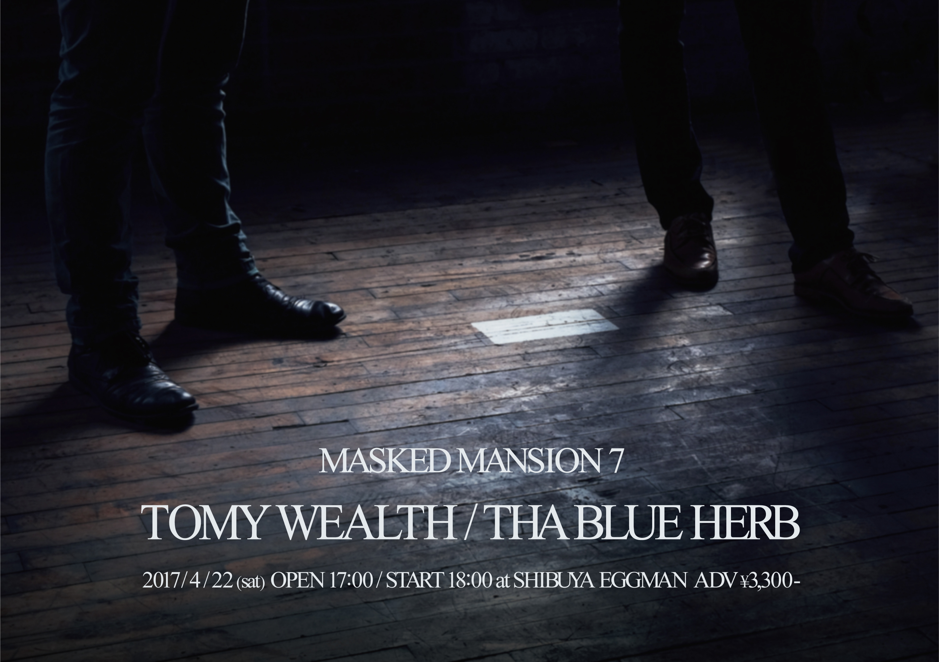 TOMY WEALTH presents 『MASKED MANSION 7』