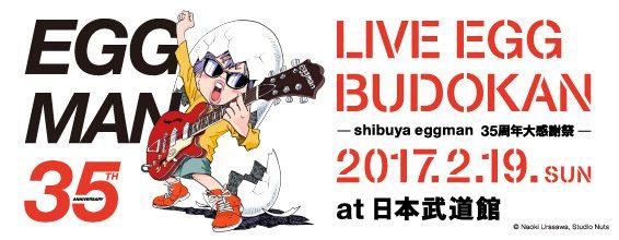 LIVE EGG BUDOKAN 〜shibuya eggman 35周年 大感謝祭〜