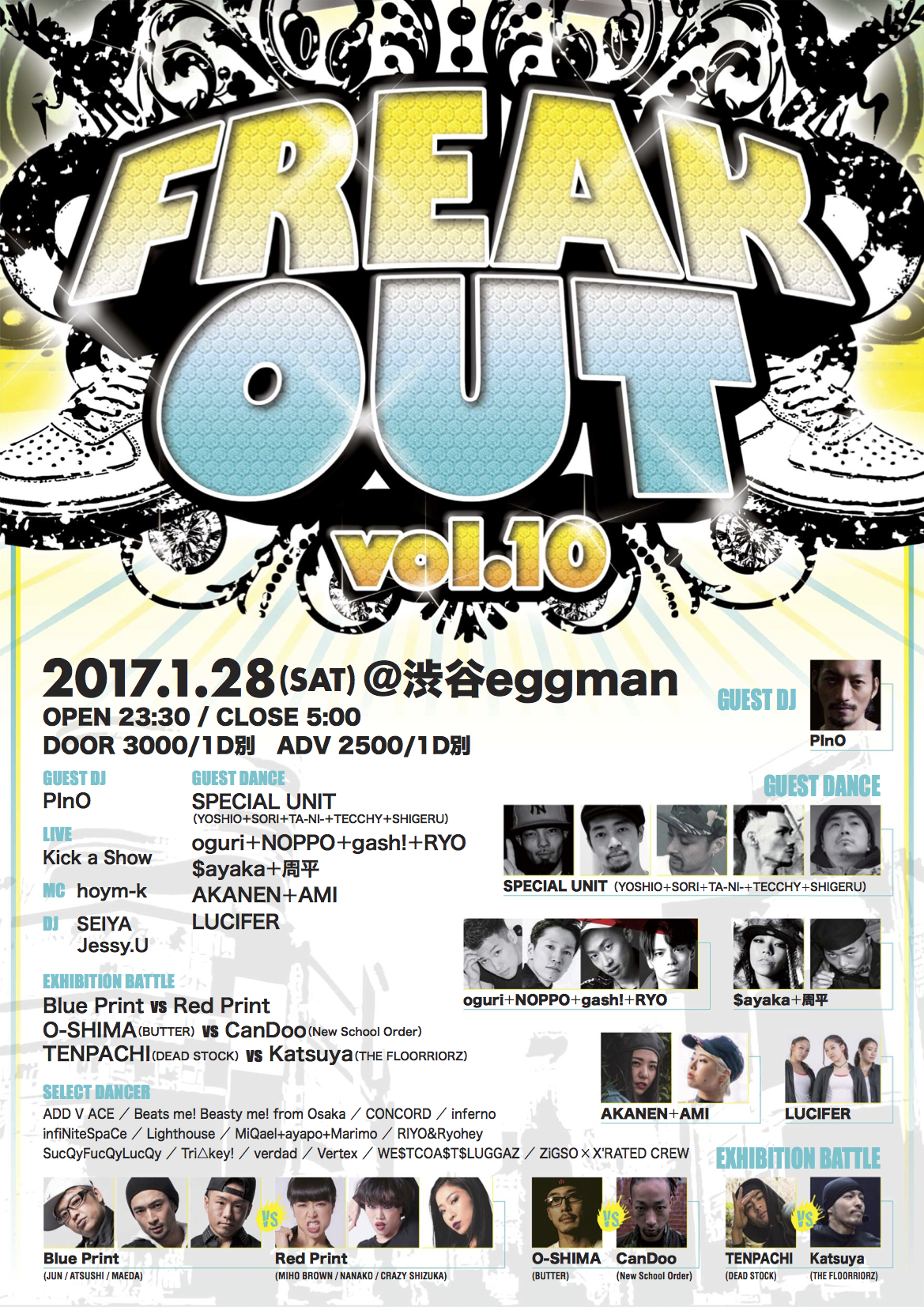 FREAK OUT VOL.10