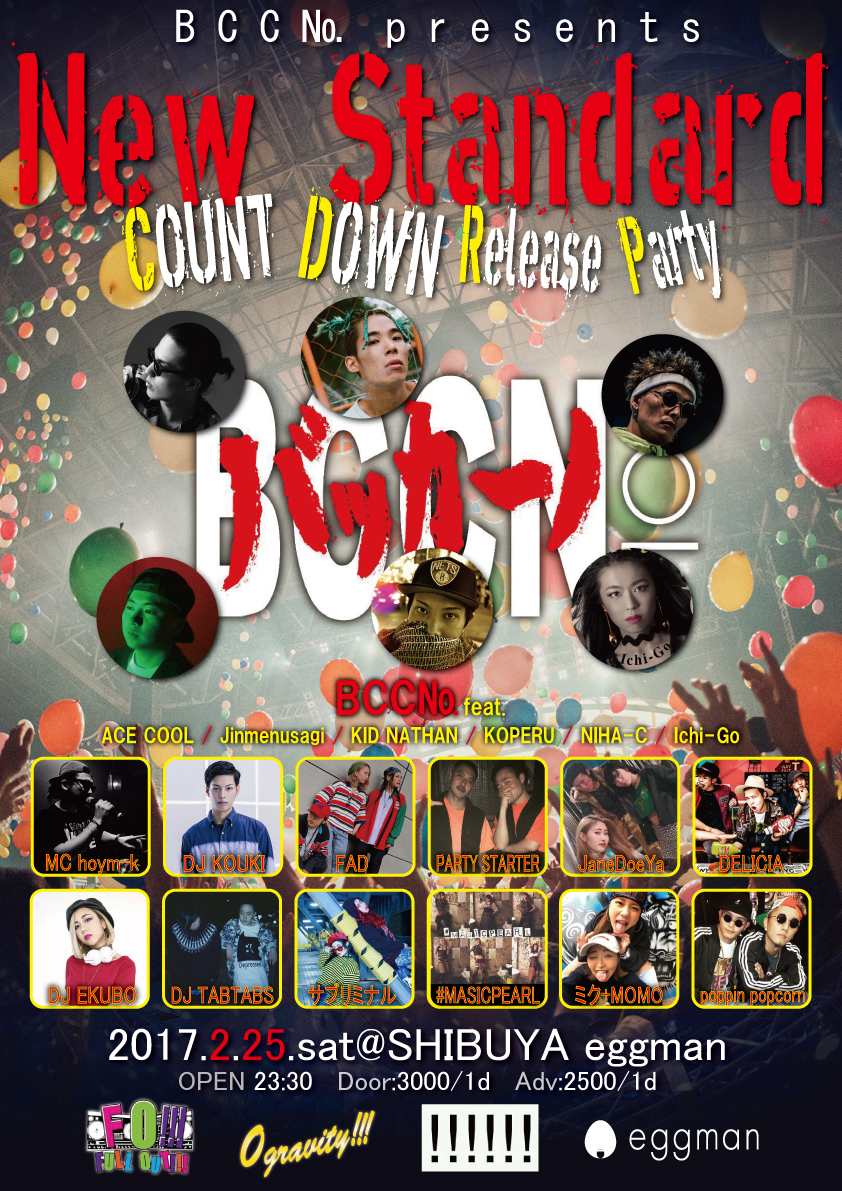 New Standard -COUNTDOWN Release Party-
