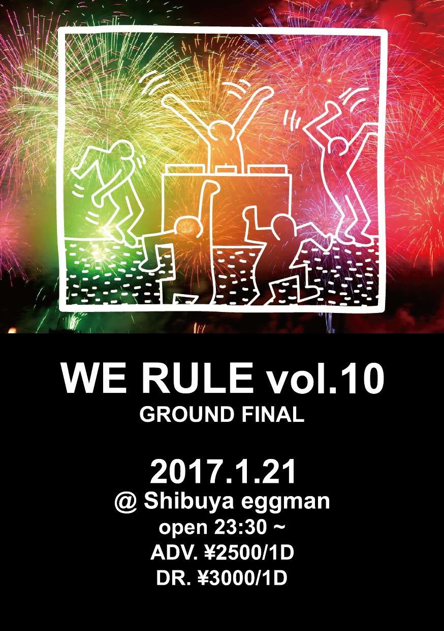 WE RULE Vol.10