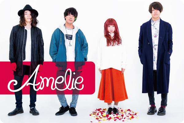Amelie interview
