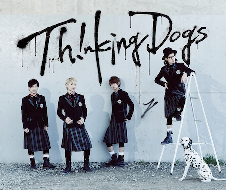 Thinking Dogs DOG'S PARTY vol.8 Jun爆誕祭2017~チョコっとビターな生誕祭~
