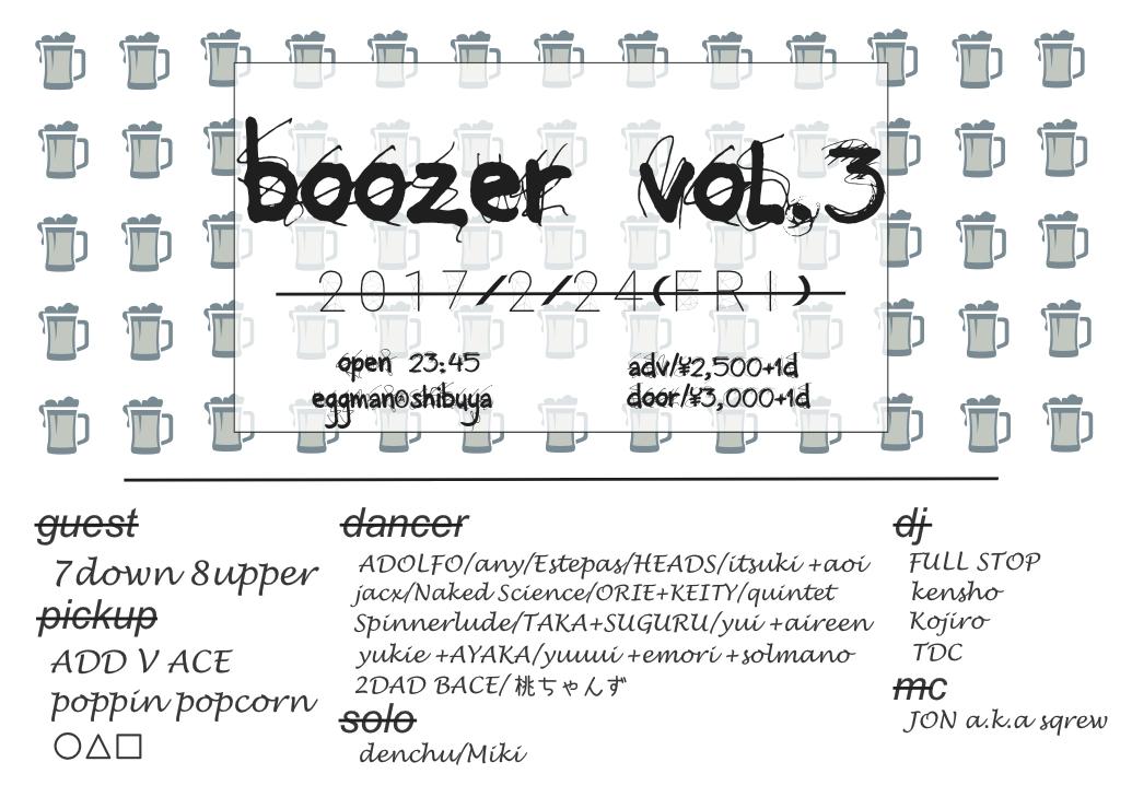 boozer vol.3