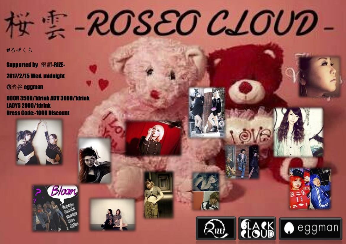 桜雲-ROSEO CLOUD- #ろぜくら Supported by 雷頭-RIZE-