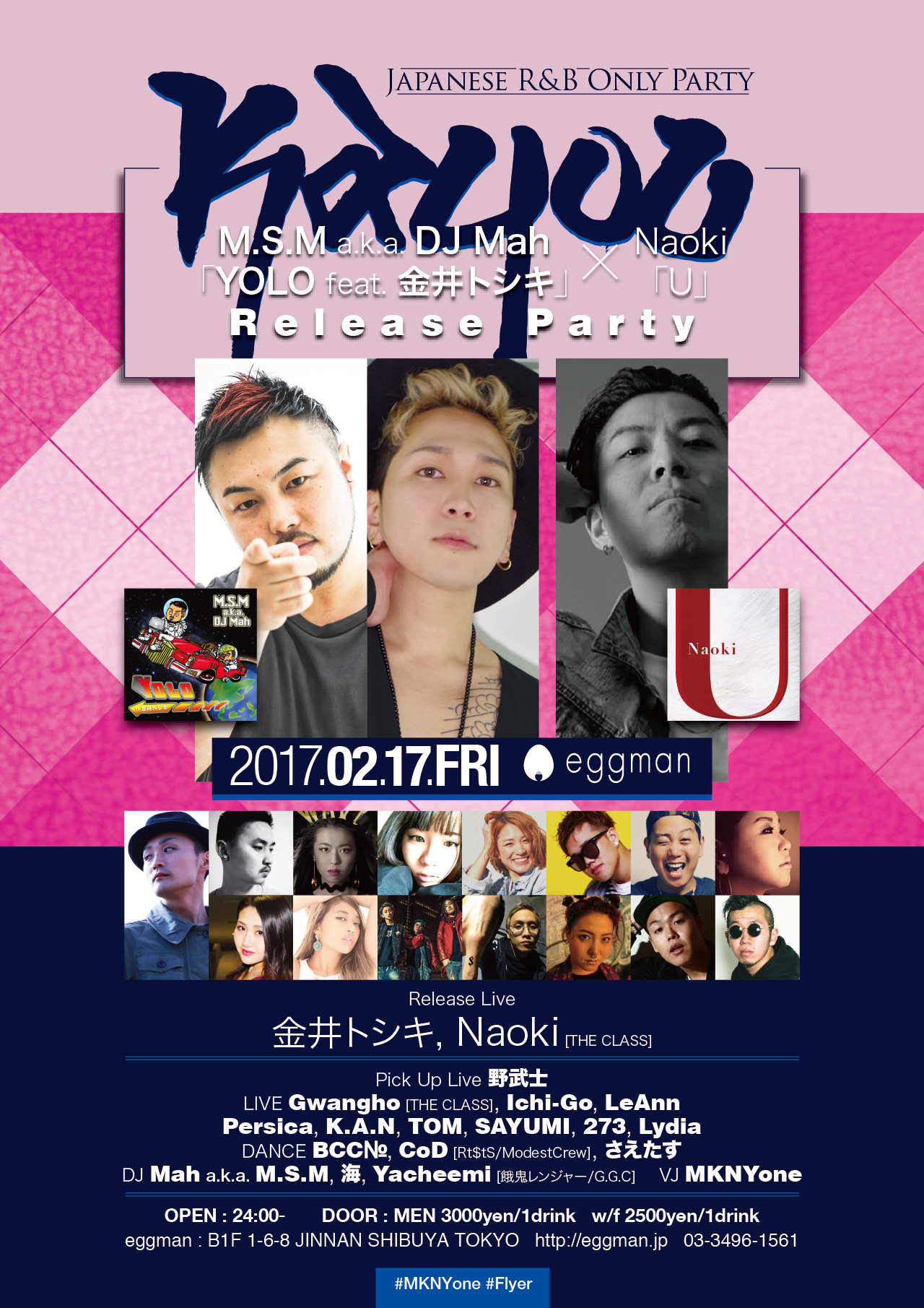 KAYOU ~JAPANESE R&#038;B ONLY PARTY~<br>M.S.M a.k.a. DJ Mah『YOLO feat. 金井トシキ』× Naoki『U』Release Party