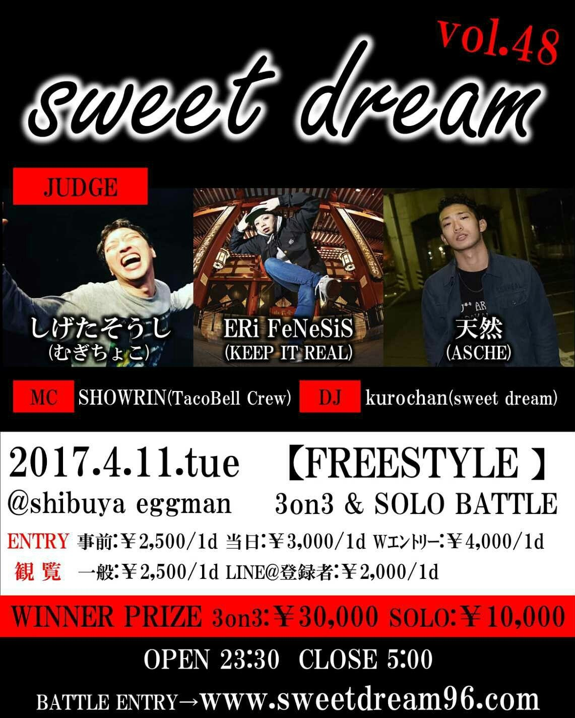 sweet dream vol.48 FREESTYLE 3on3 & SOLO BATTLE
