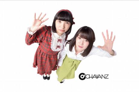170503-O'CHAWANZ