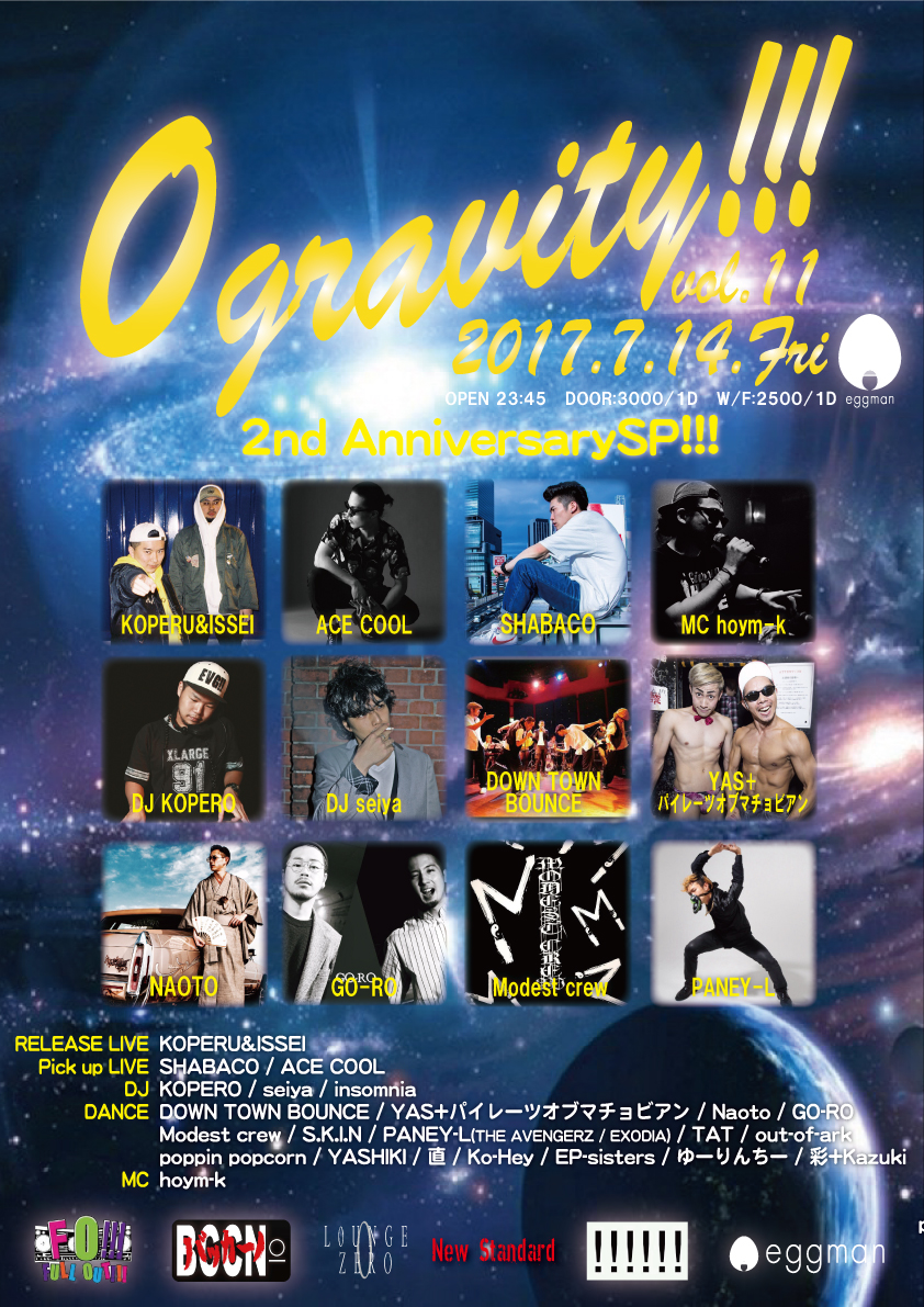 0gravity!!! vol.11 -2nd AnniversarySP!!!-
