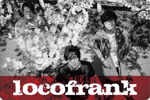 locofrank interview