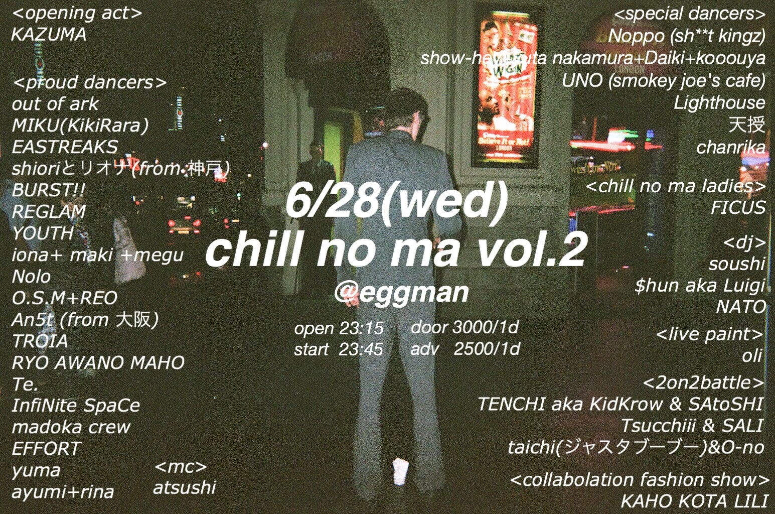 chill no ma vol.2