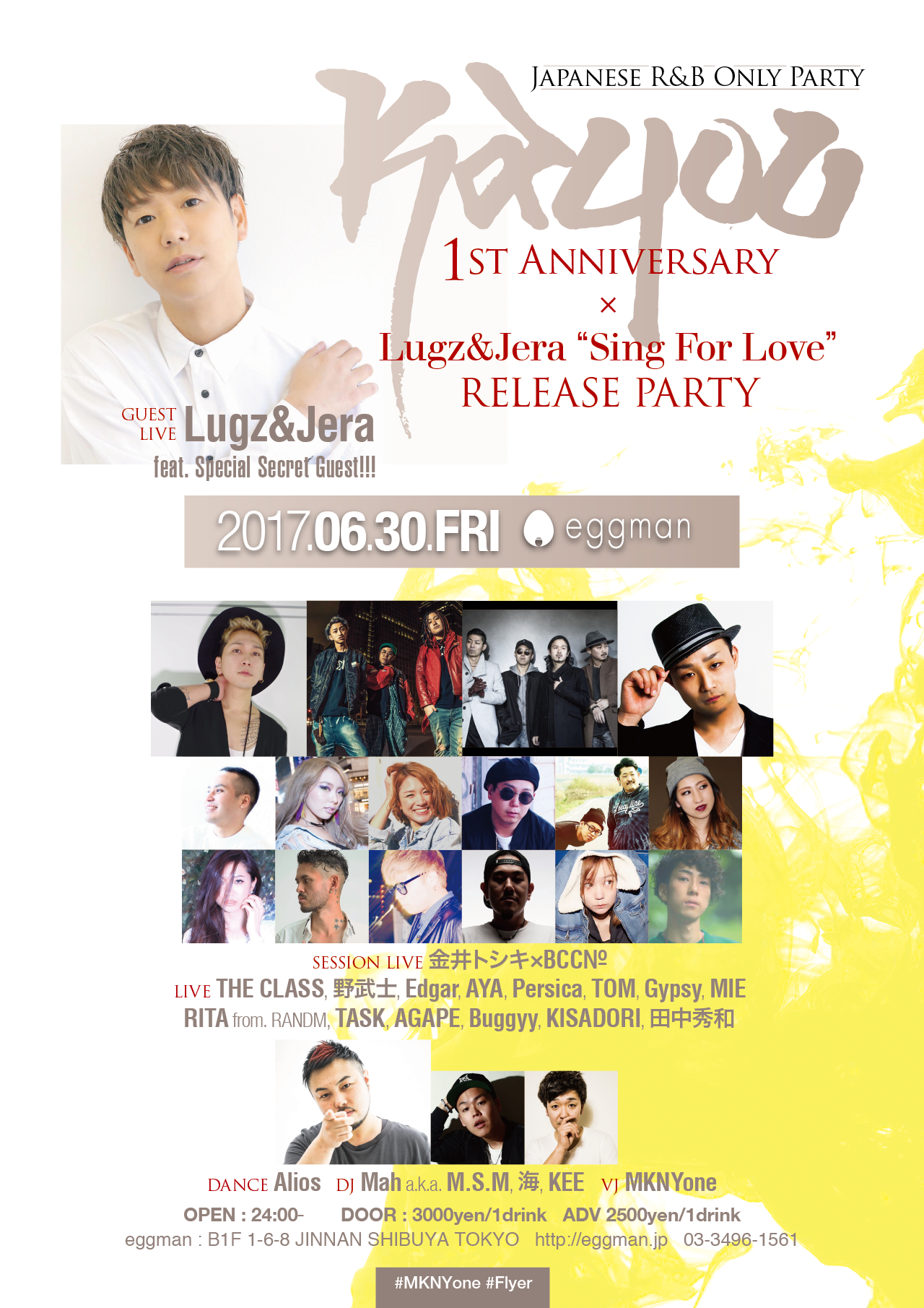 KAYOU ~JAPANESE R&B ONLY PARTY~ 1st Anniversary × Lugz&Jera「Sing For Love」RELEASE PARTY