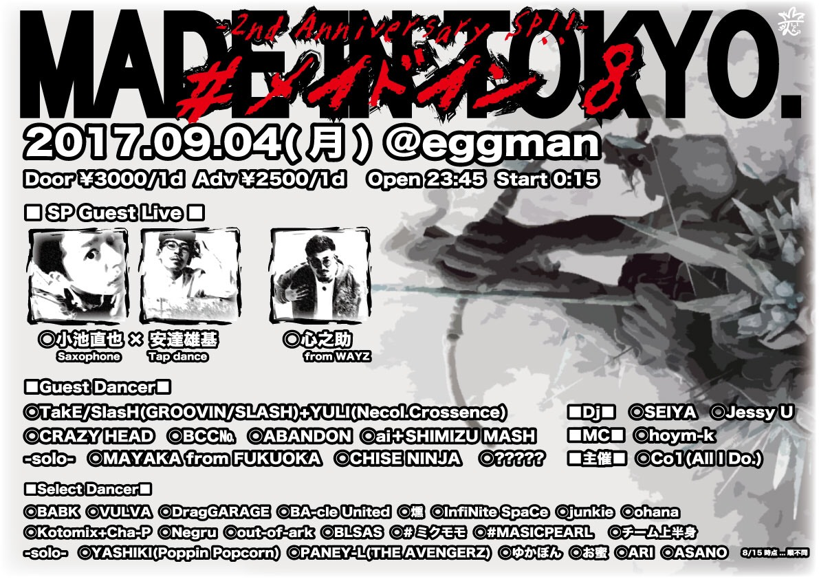 MADE IN TOKYO.9 -2nd Anniversary SP!!-