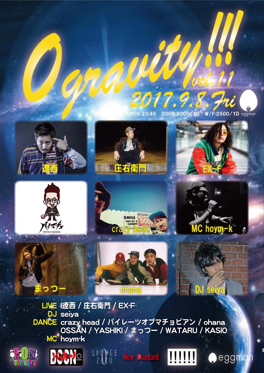 0gravity!!! vol.12