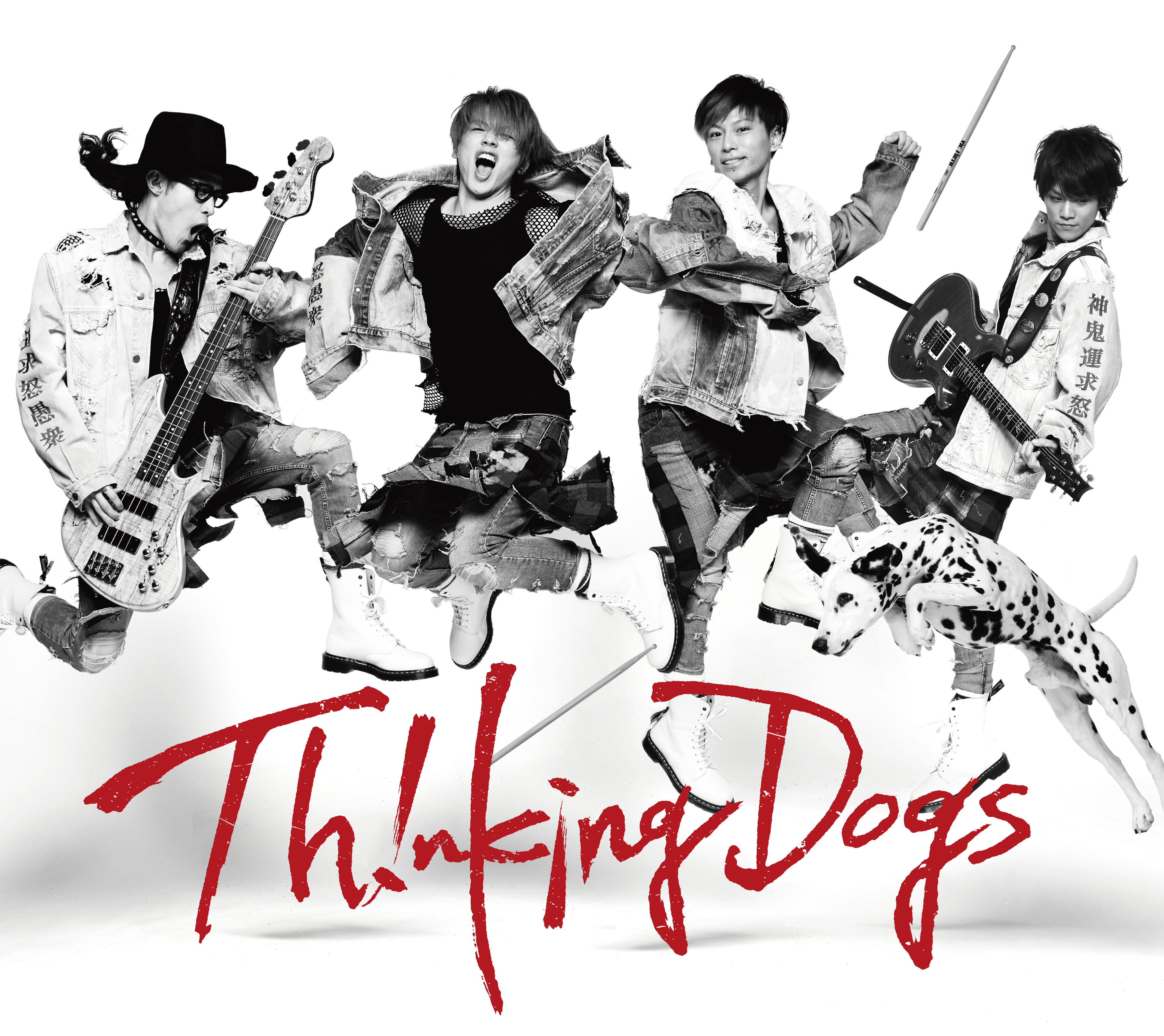 Thinking Dogs DOG'S PARTY vol.11 〜わんわん秋のリリース前夜祭〜