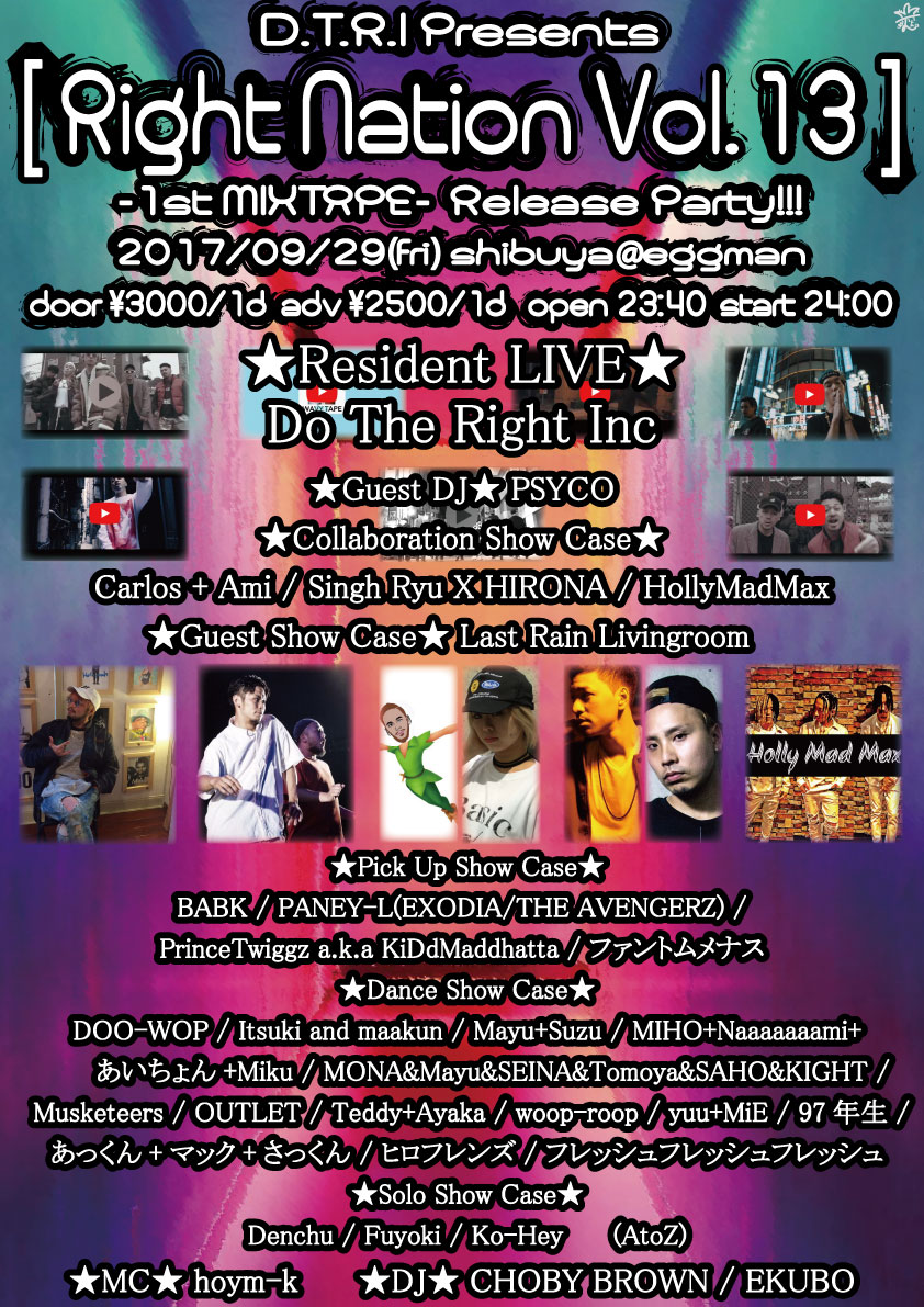 ~D.T.R.I Presents~ Right Nation Vol.13 Release Party