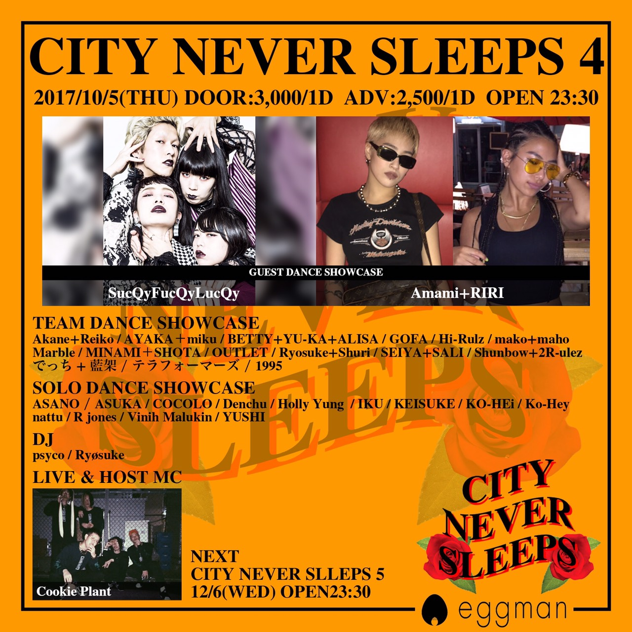 CITY NEVER SLEEPS 4