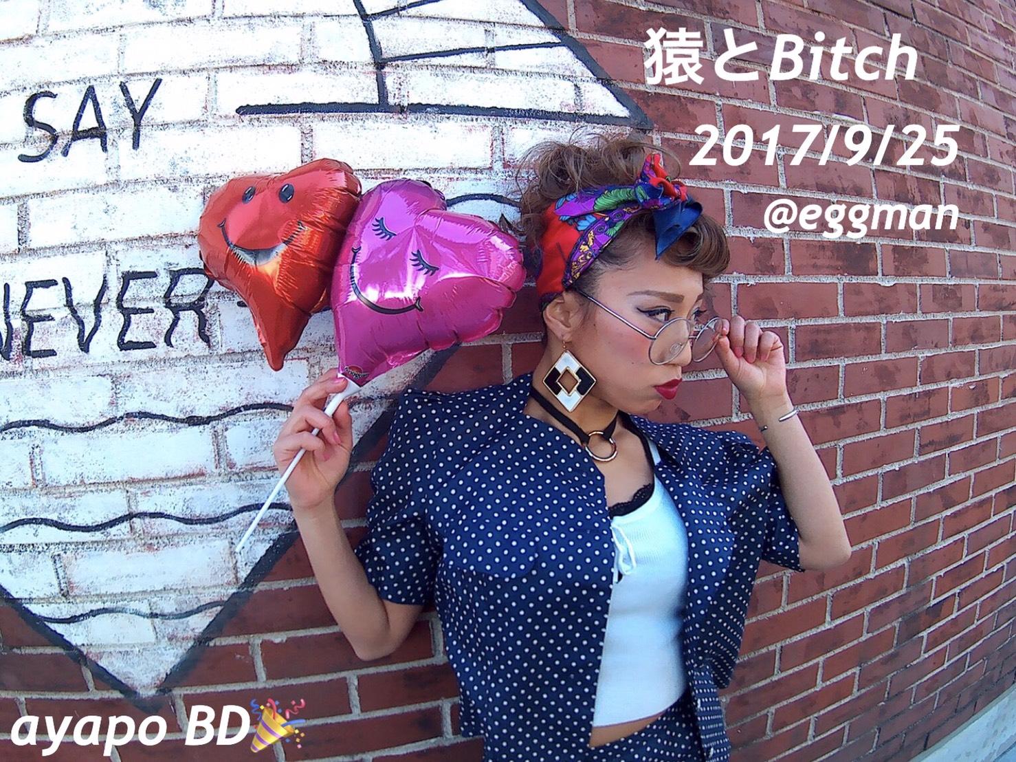 hoym-k presents 〝猿とBitch〟 ~日本語責め~