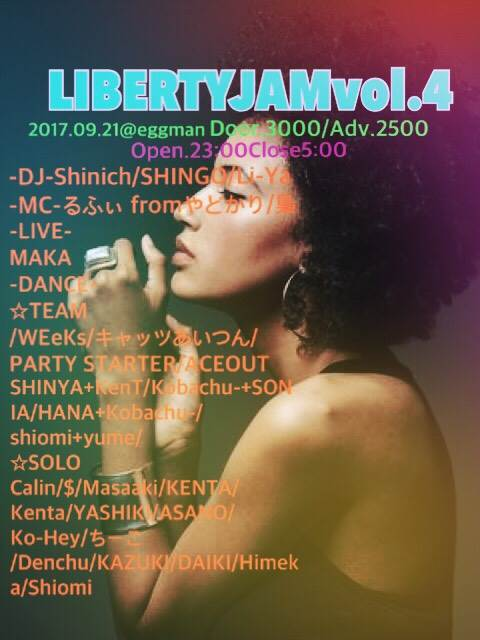 LIBERTY JAM vol.4  -1st anniversary♪-