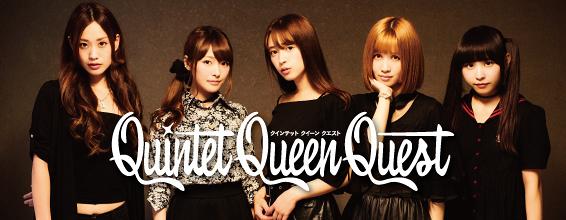Quintet Queen Quest interview