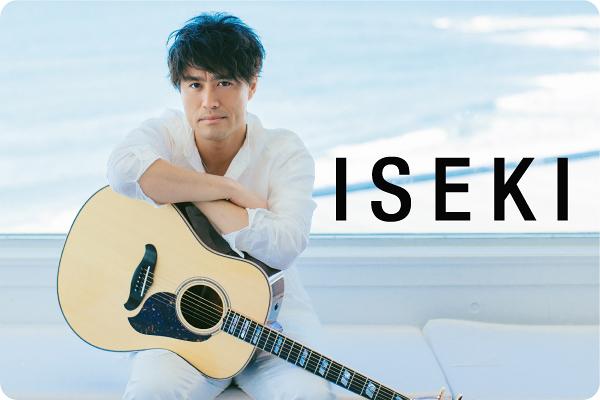 ISEKI interview