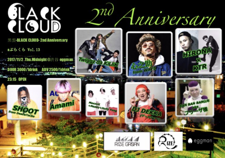 黒雲-BLACK CLOUD- 2nd Anniversary #ぶらくら Vol. 13 Produced by 雷頭-RIZE-