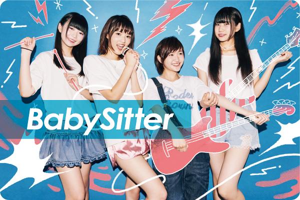 BabySitter interview