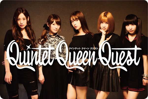 Quintet Queen Quest interview