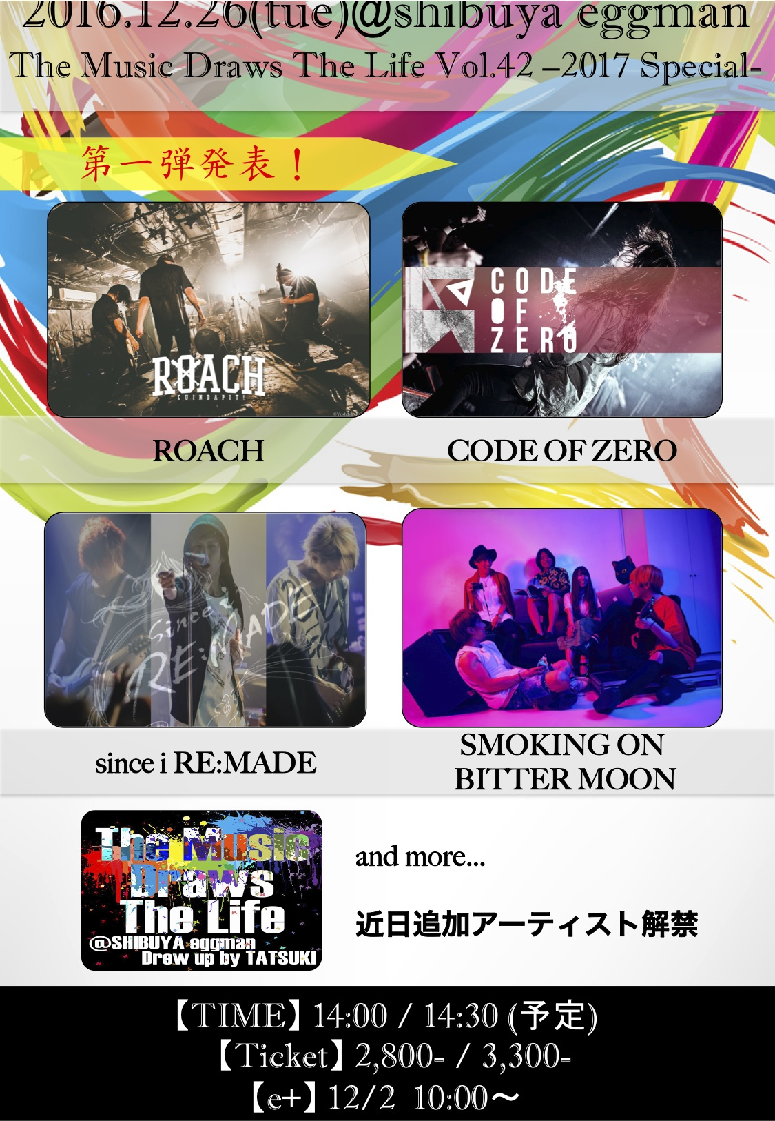 The Music Draws The Life Vol.42 -2017 Special-