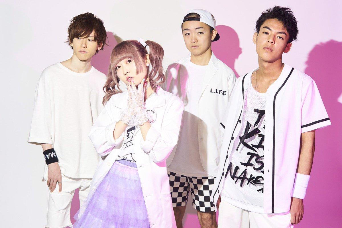 Dreamy Melts presents「バンドなの?アイドルなの?どっちが好きなの♡?」