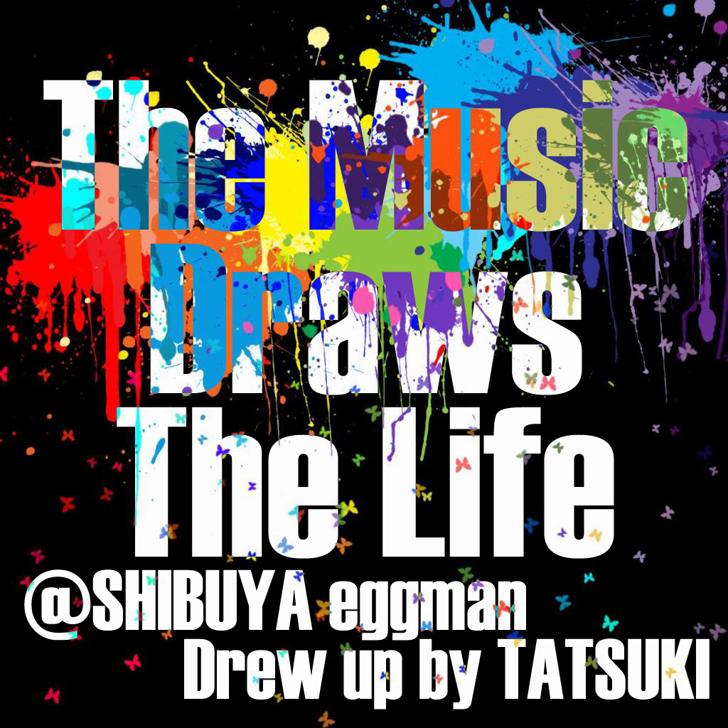 The Music Draws The Life Vol.43