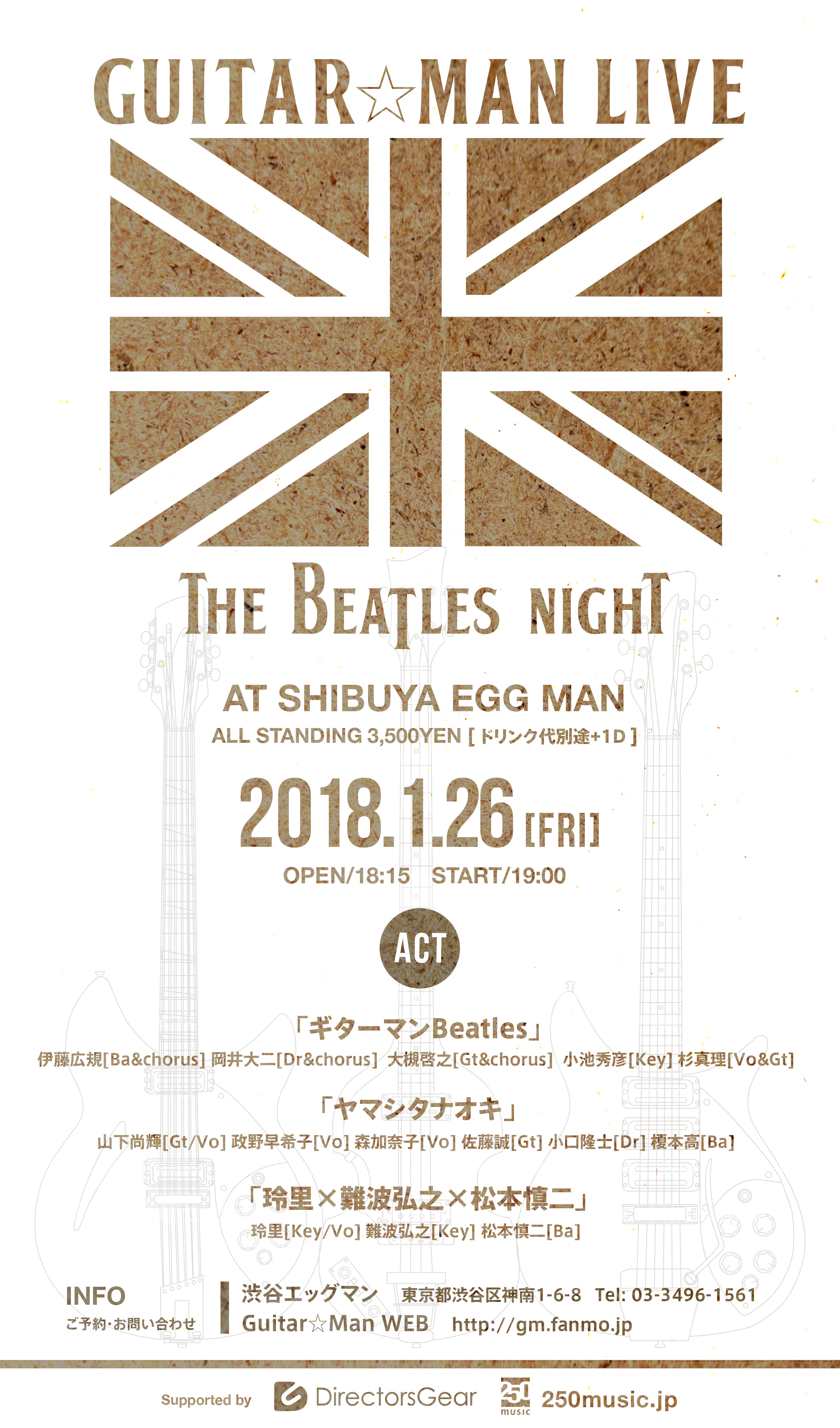 Guitar☆Man Beatles #043