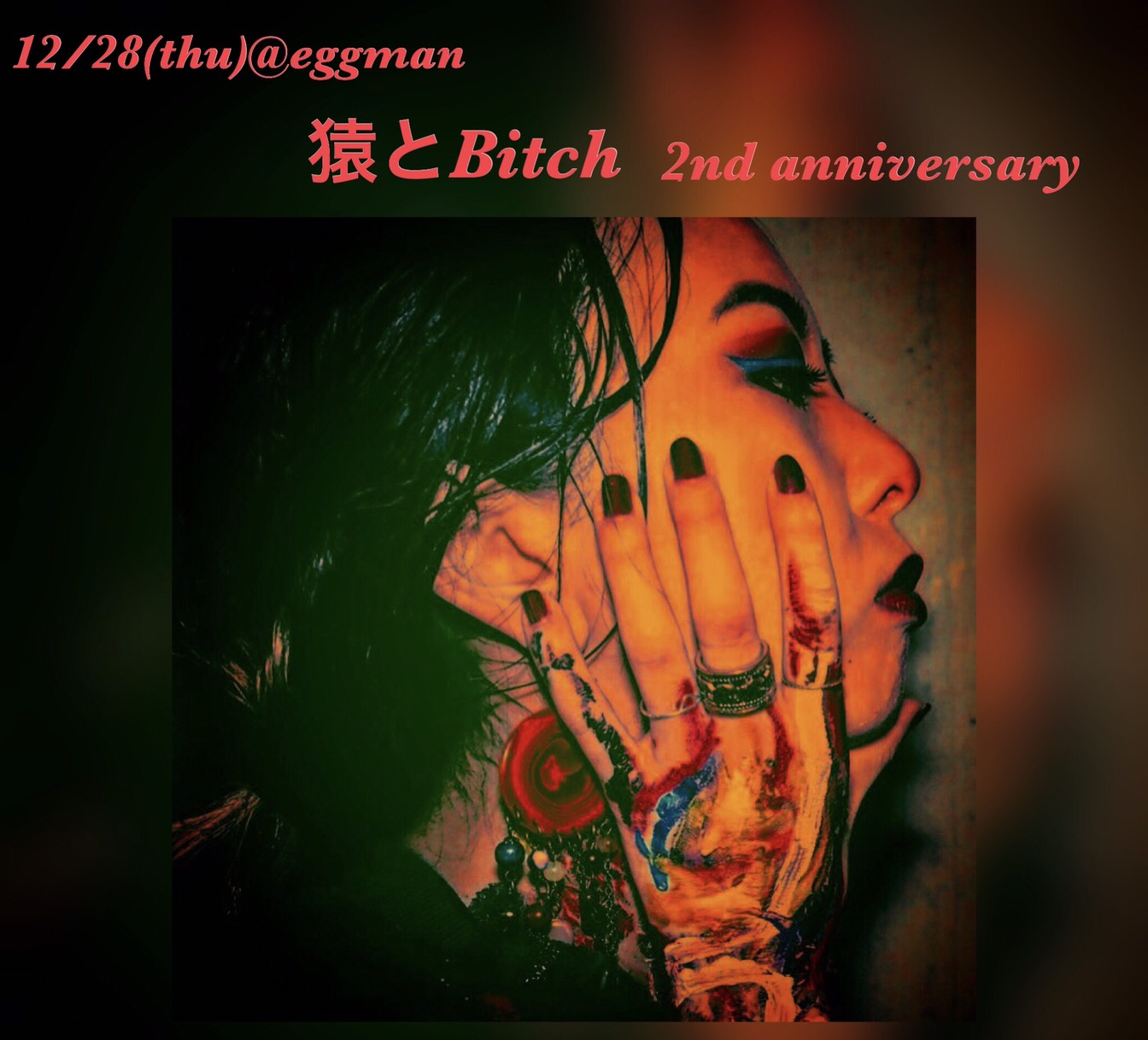 hoym-k presents 〝猿とBitch〟 ~2nd Anniversary!!!~