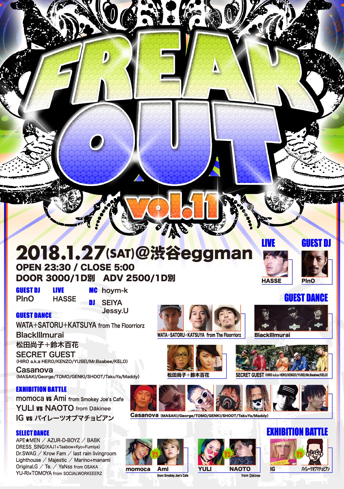 FREAK OUT VOL.11