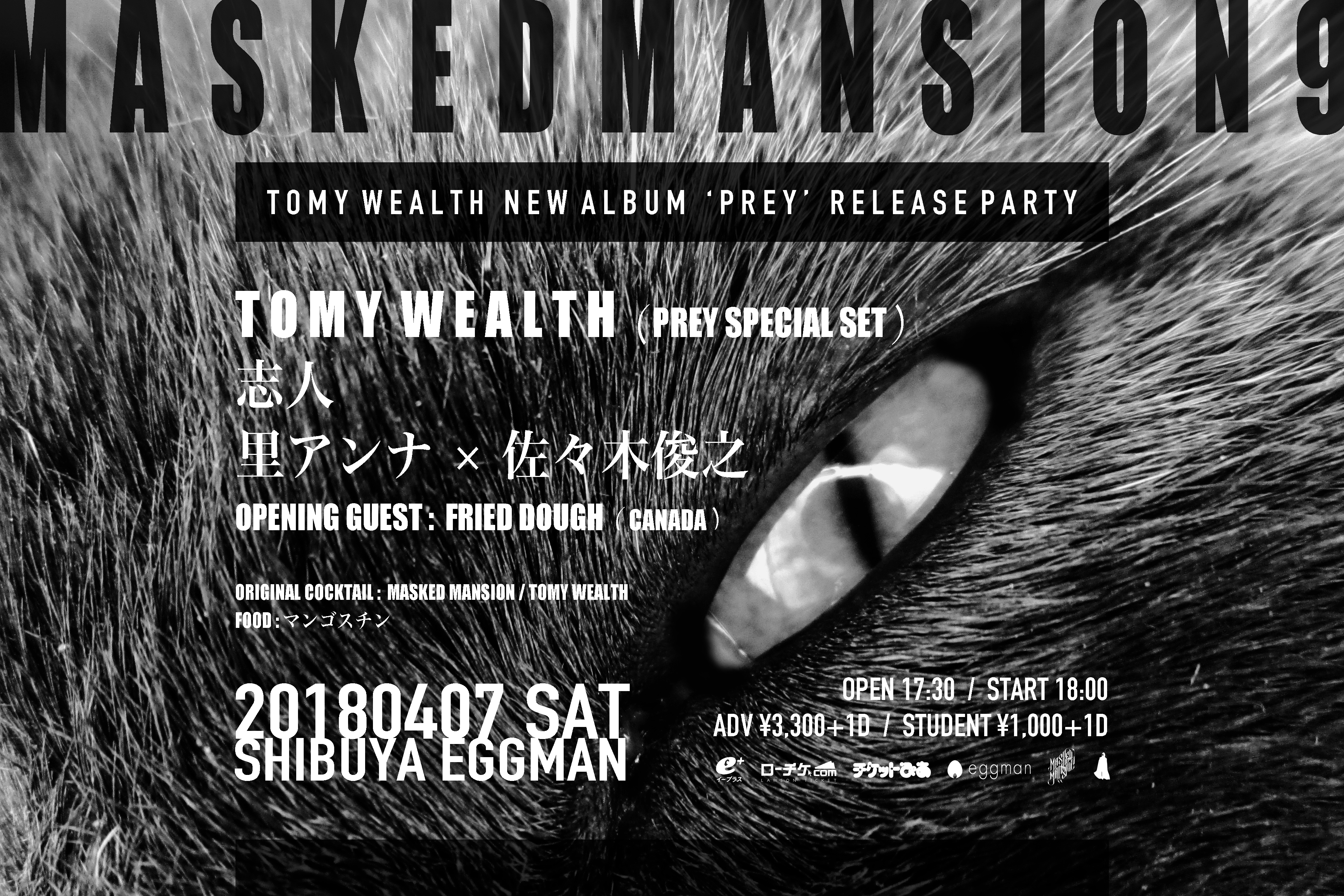 MASKED MANSION vol.9 <br>-Tomy Wealth New Album『Prey』Release Party-