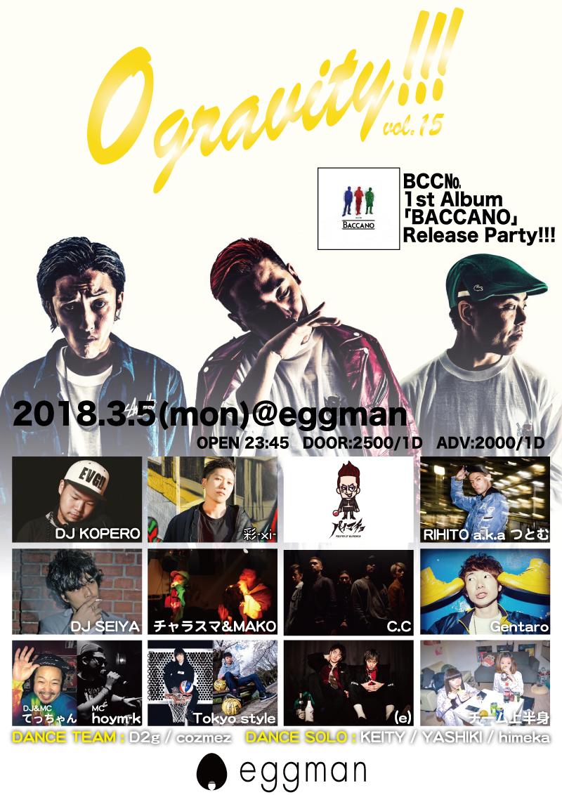 0gravity!!! vol.15「BACCANO」Release Party!!!