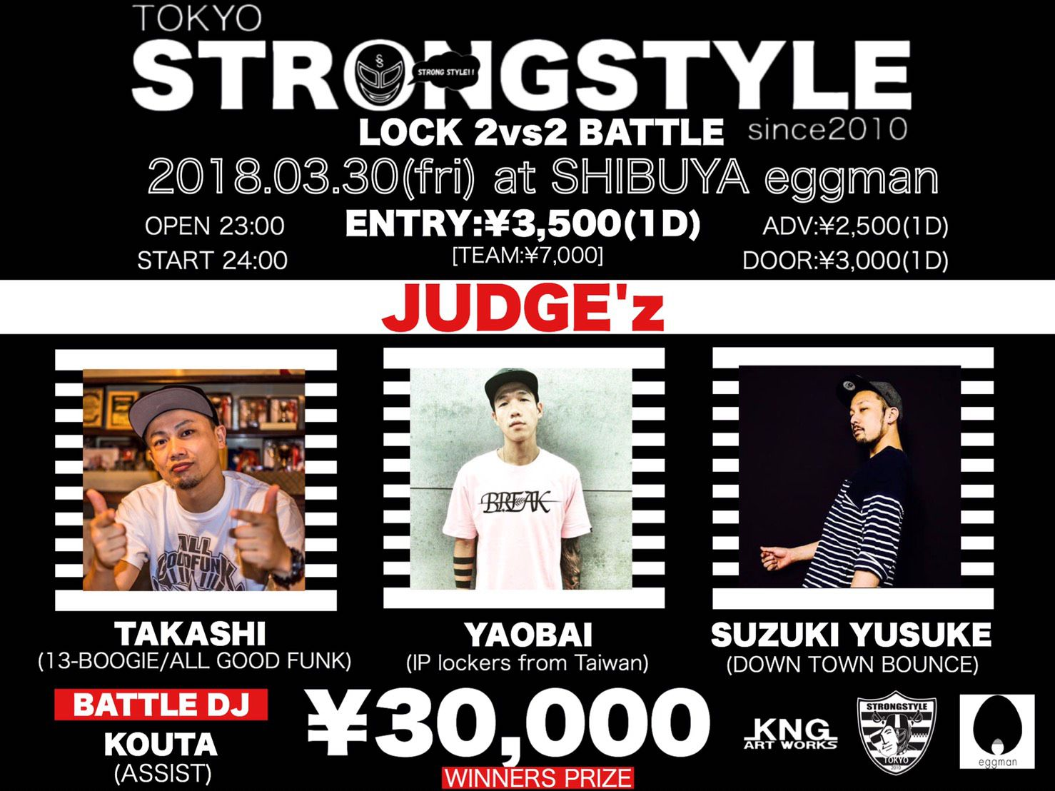 STRONG STYLE vol,11 -LOCK 2vs2 BATTLE-