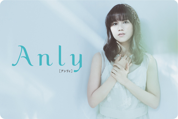 Anly interview