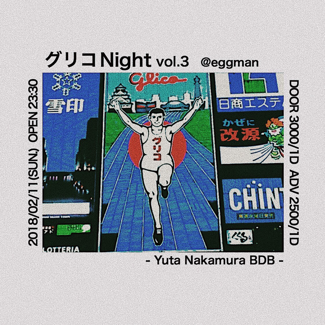 グリコNight! vol.3 -Yuta Nakamura birthday bash-