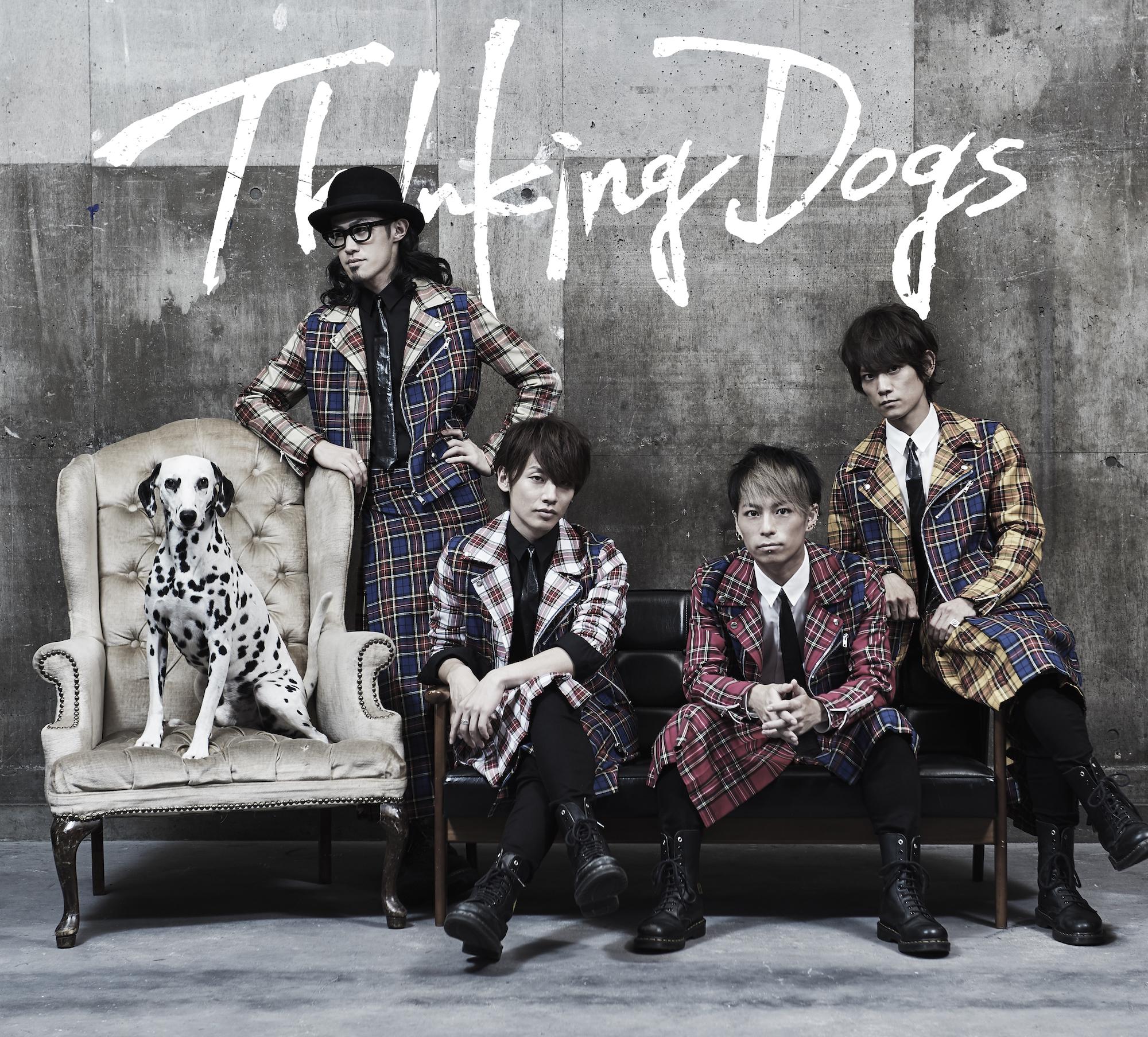 Thinking Dogs 6thシングル『愛は奇跡じゃない』リリースSP!
