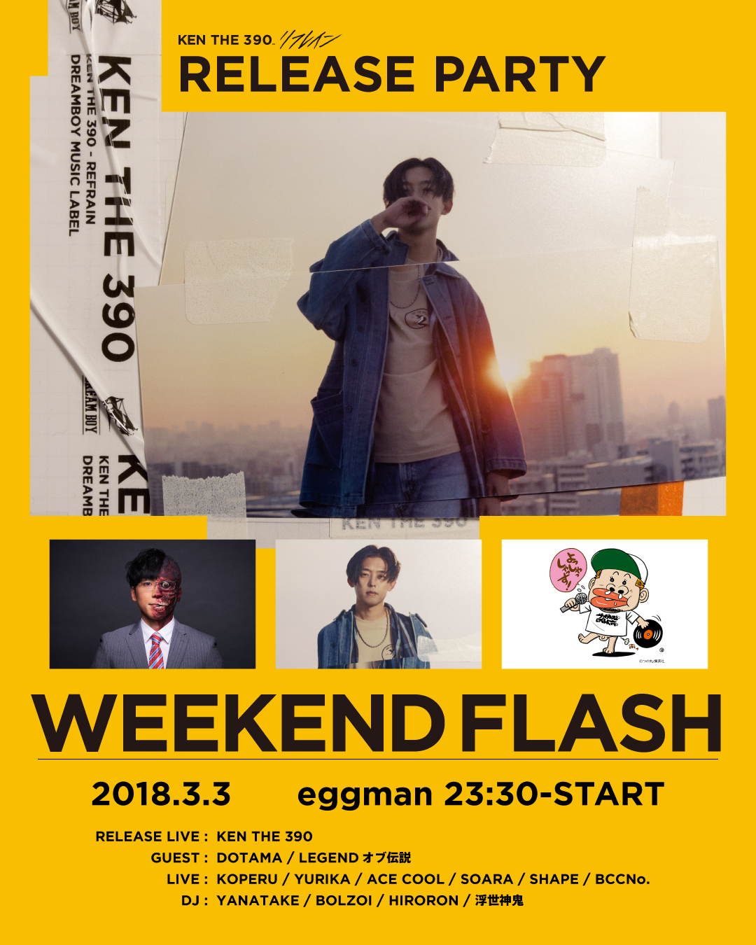 WEEKEND FLASH 〜KEN THE 390 リフレイン Release Party〜