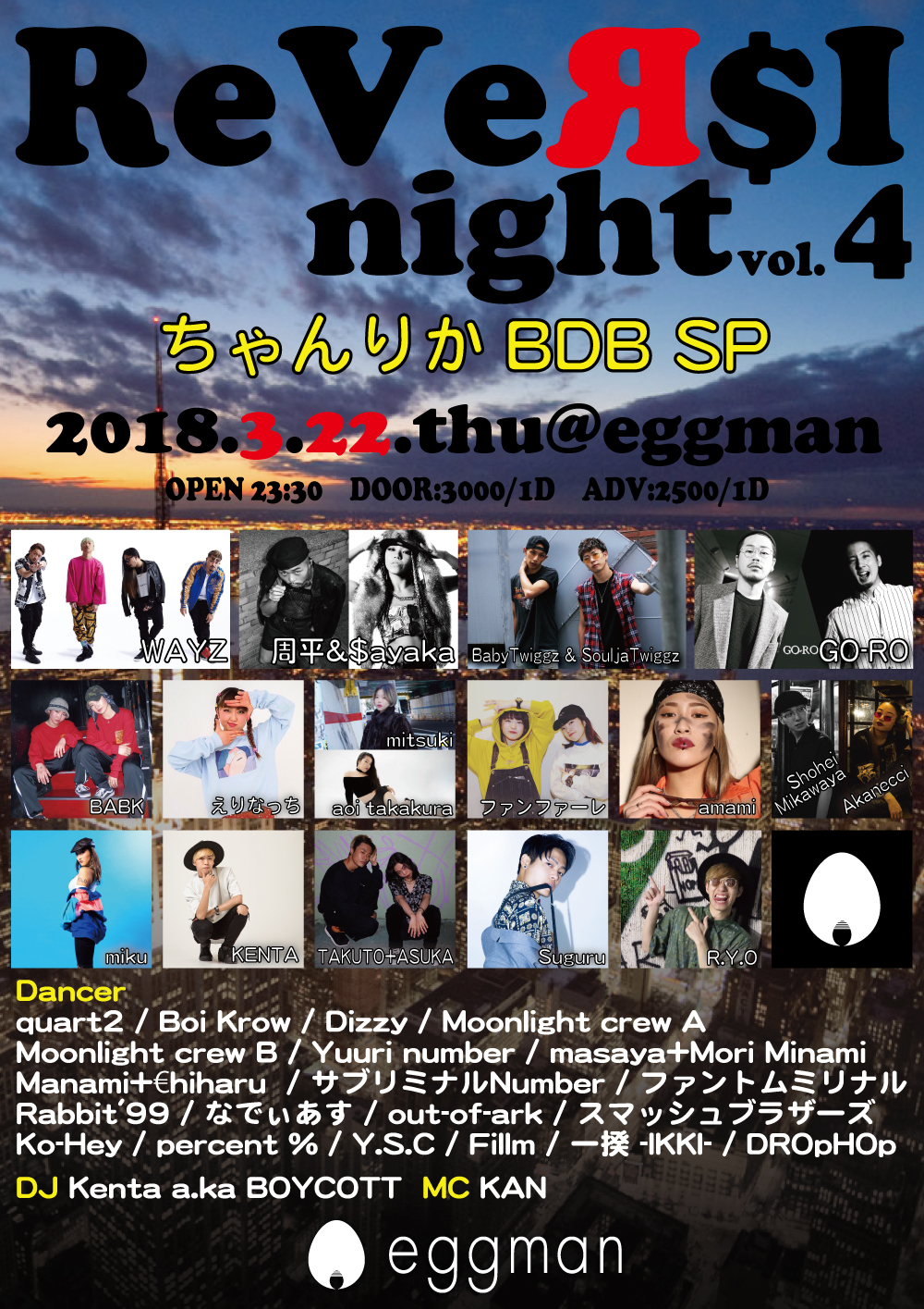 ReVeR$I night vol.4 -ちゃんりかBDB-
